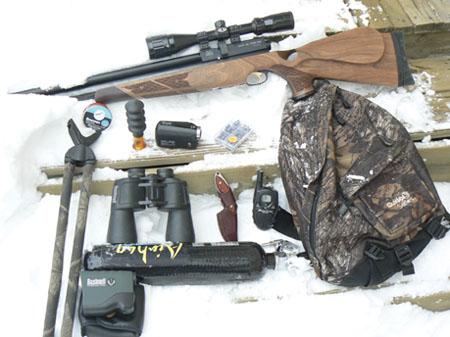 airgun gear list