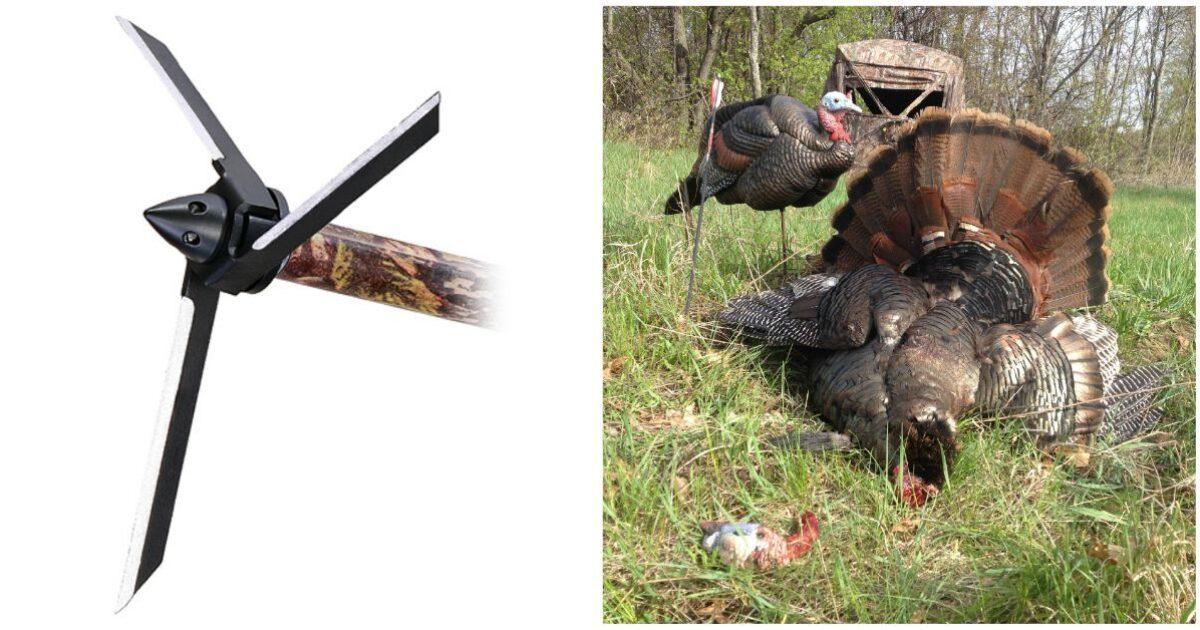 Magnus  Bullhead Turkey Broadhead 125 Grain 3 Pack